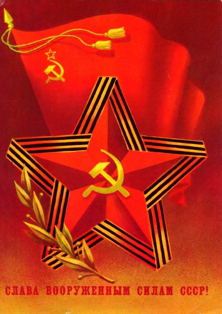 Открытки с днем советской армии 23 февраля поздравления, железнодорожников картинки днем