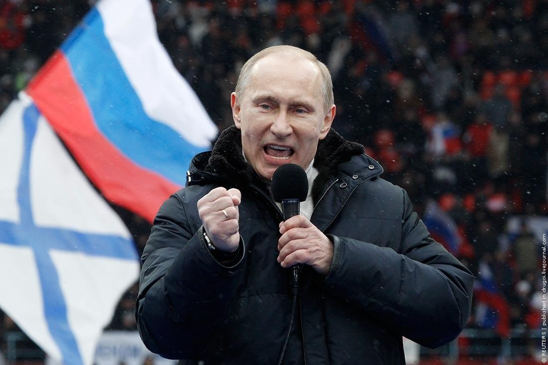 Путин: Потренировавшись в Киеве, американцы решили устроить майдан в США
