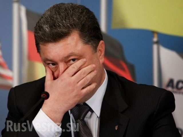 «Гад обречённый»: что ждёт Порошенко