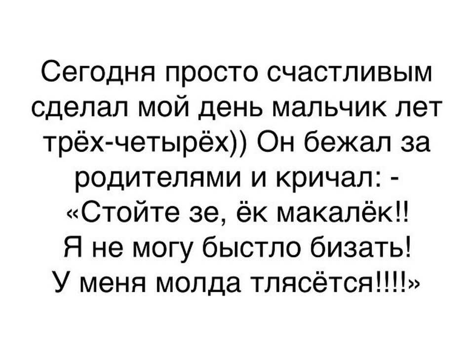 Тщательно отобранные))