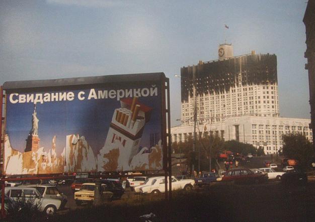 Ну так расскажите мне ещё раз, как же умирает Россия при Путине? Вас не слышно, говорите громче!