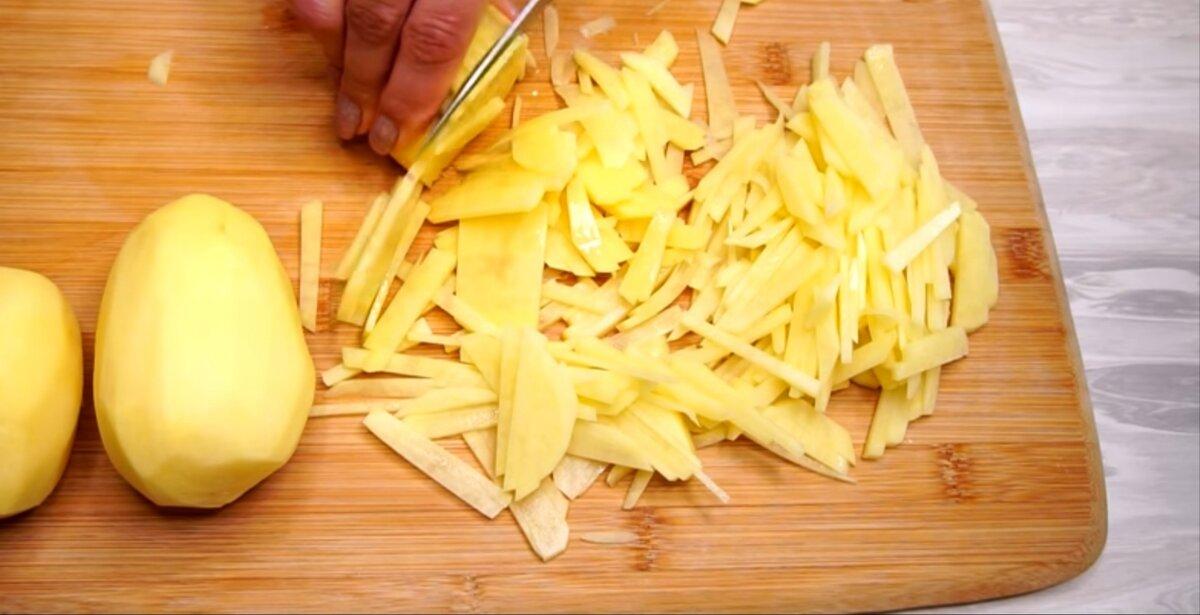 Картофель нарезаем соломкой
