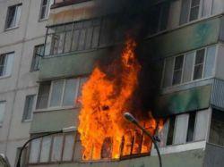 Махмуд, поджигай! Как спалит…