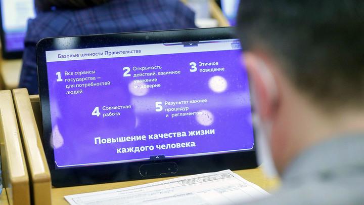 Ответят за всё: За неуважение к гражданам чиновников накажут рублём россия