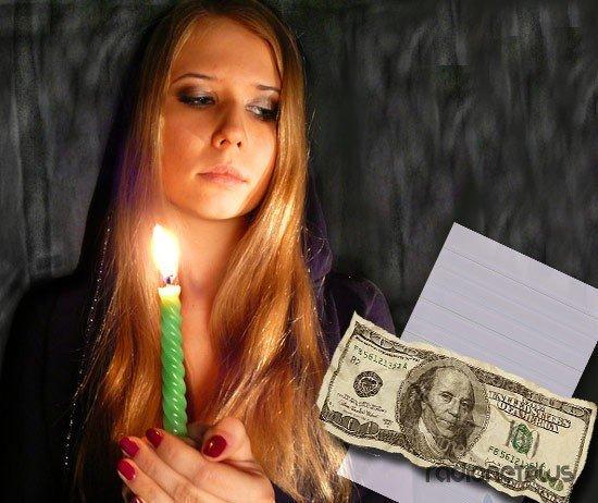 Магия для привлечения денег