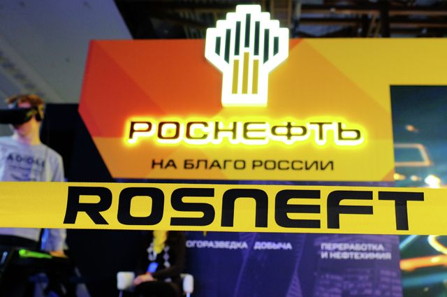 Половину прибыли – акционерам. «Роснефть» выплатит щедрые дивиденды