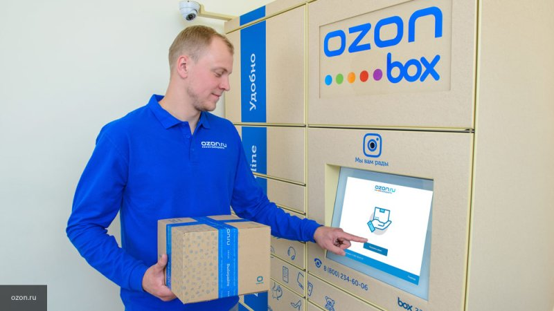 Ozon собирается уволить сотни курьеров