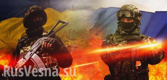 Â«Ðужна война!»: на Украине призвали «вылечить» РоÑÑию иДонбаÑÑ ÐºÑ€Ð¾Ð²Ð¾Ð¿Ñ€Ð¾Ð»Ð¸Ñ'ием (ВИДЕО) | РуÑÑÐºÐ°Ñ Ð²ÐµÑна