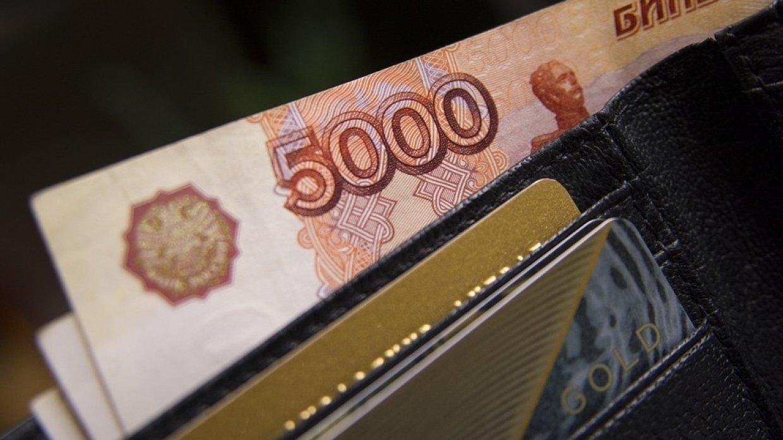 Минтруд РФ предложил рассчитывать пенсию исходя из прогнозов продолжительности жизни
