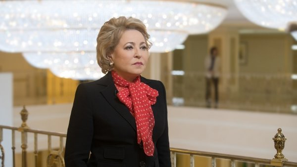 Матвиенко заявила о необходи…
