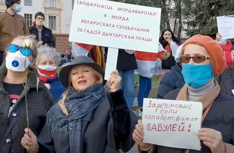 Как Лукашенко может усмирить протестующих, изменив конституцию страны геополитика