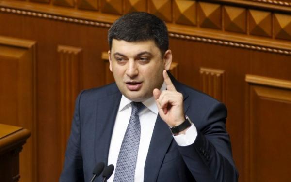 Украина приостанавливает программу сотрудничества сРоссией