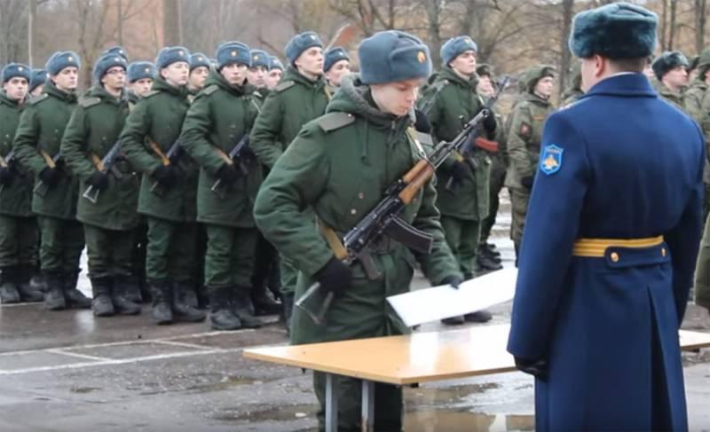 День сотрудников военкоматов РФ: призыв на фоне проблем с пандемией