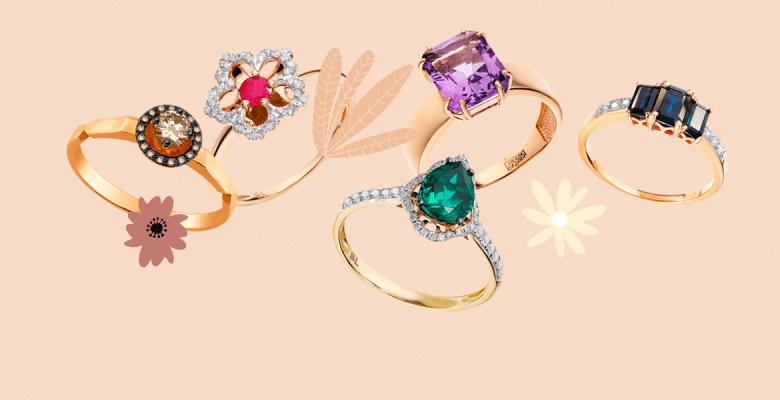 Обручальные кольца с цветным…