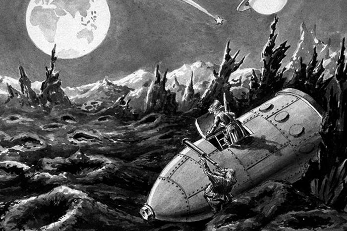 «С Земли на Луну». | Фото: ИА Regnum.