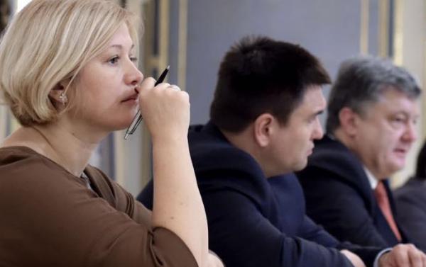 Киев сделал новое заявление по миротворцам в Донбассе