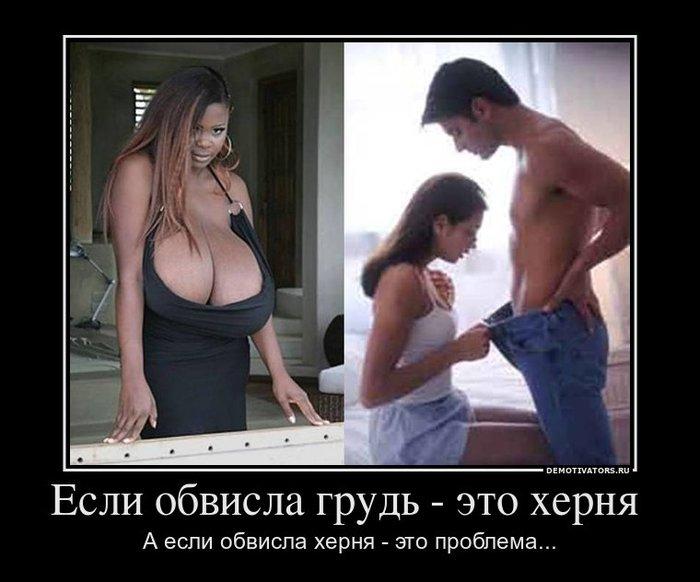 4809770_uuDevka62 (700x582, 57Kb)