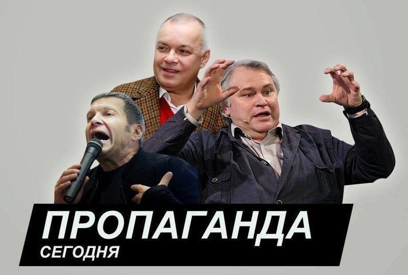 Александр Росляков. О соловьиной песне российской пропаганды