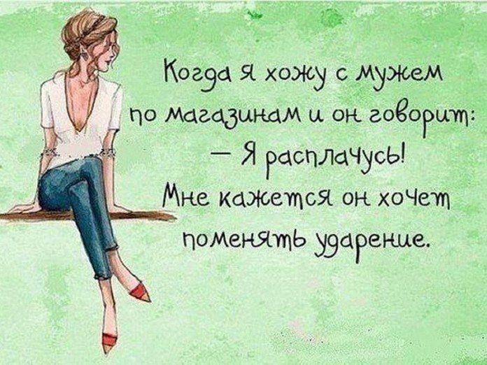 Женские веселые истории из ж…