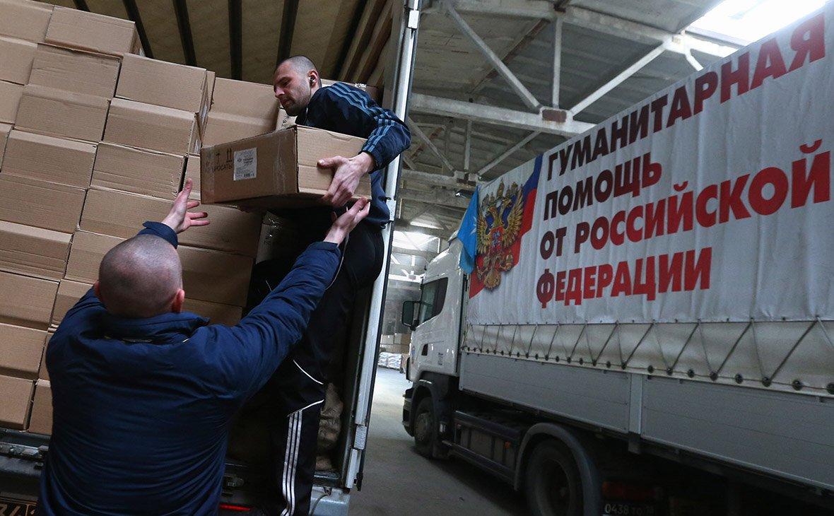 Минфину поручили отказаться от «гуманитарной поддержки» Донбасса