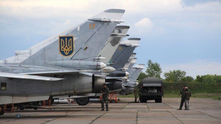 Несуществующие ВВС и ПВО Украины приведены в боевую готовность