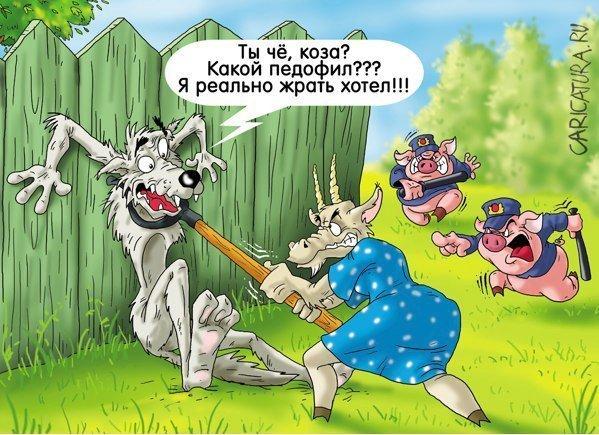 Анекдоты в картинках животные смешные