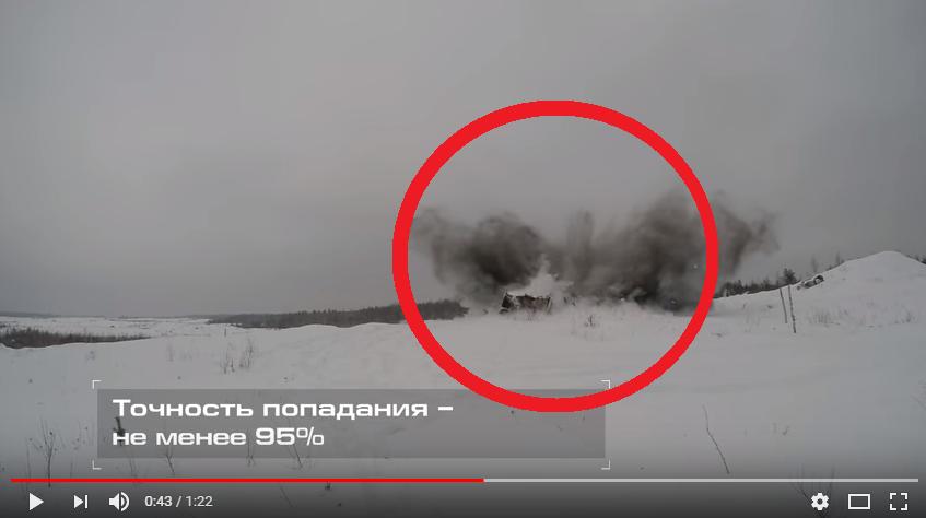 Минобороны показало на видео стрельбу высокоточными лазерными снарядами «Краснополь»
