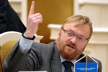 Милонов предложил рассказывать школьникам о предателях