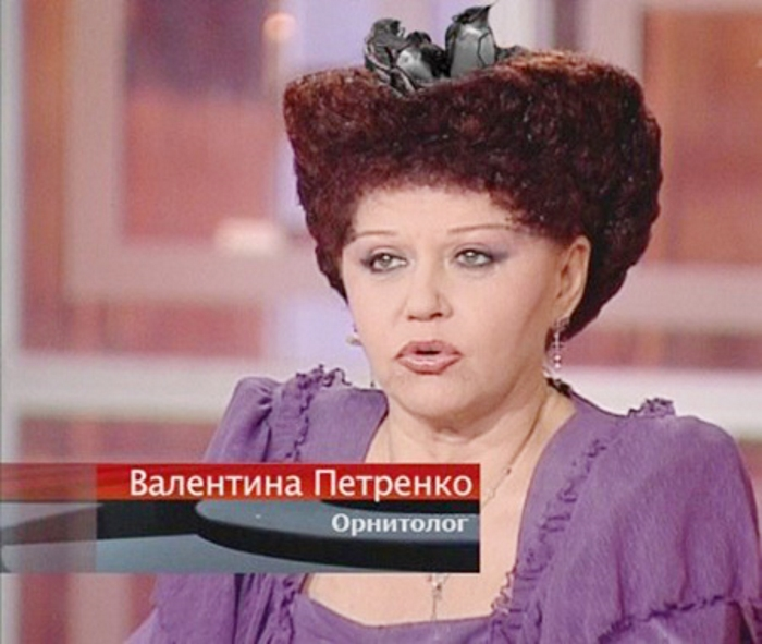 валентина петренко стиль в одежде фото получился только необычный