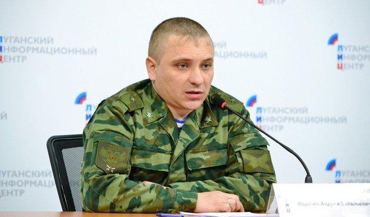 ЛНР готова отвести свои силы в районе Станицы Луганской