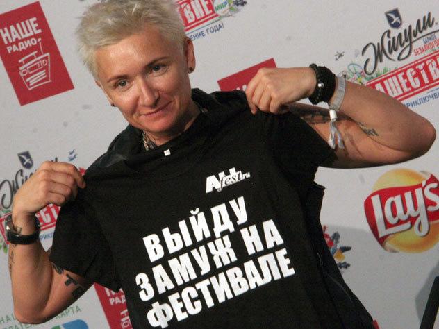 Диана Арбенина собралась замуж
