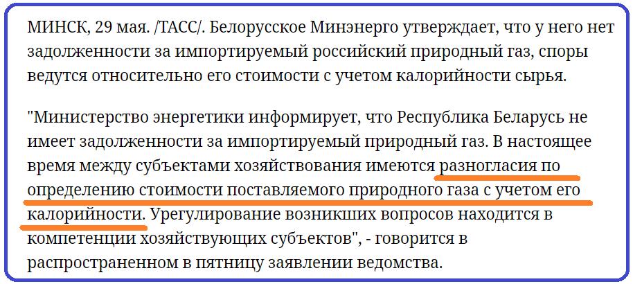 Источник: tass.ru