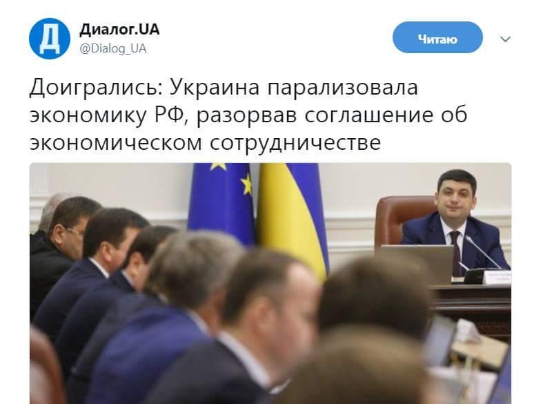 В Кремле второй день смеются