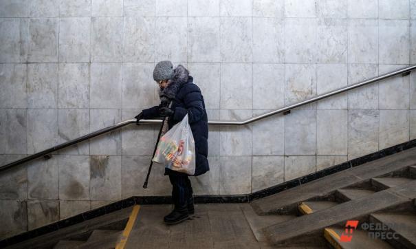 В правительстве признали пожилых людей вызовом для бюджета