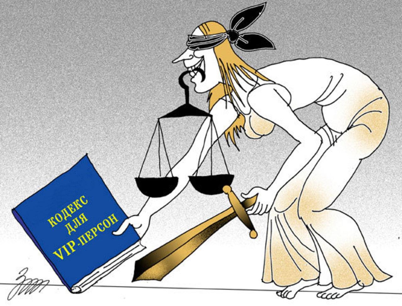 Смешные картинки про суд и правосудие, своими руками