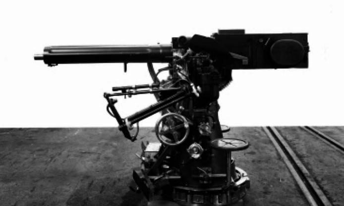 Японская малокалиберная зенитная артиллерия оружие