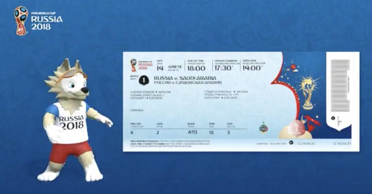 ФИФА представила дизайн билетов на ЧМ-2018