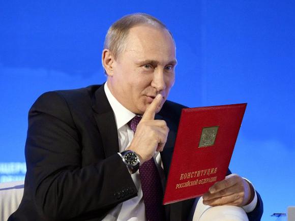 «Многонациональный народ России» потребовал отмены поправок в Конституцию