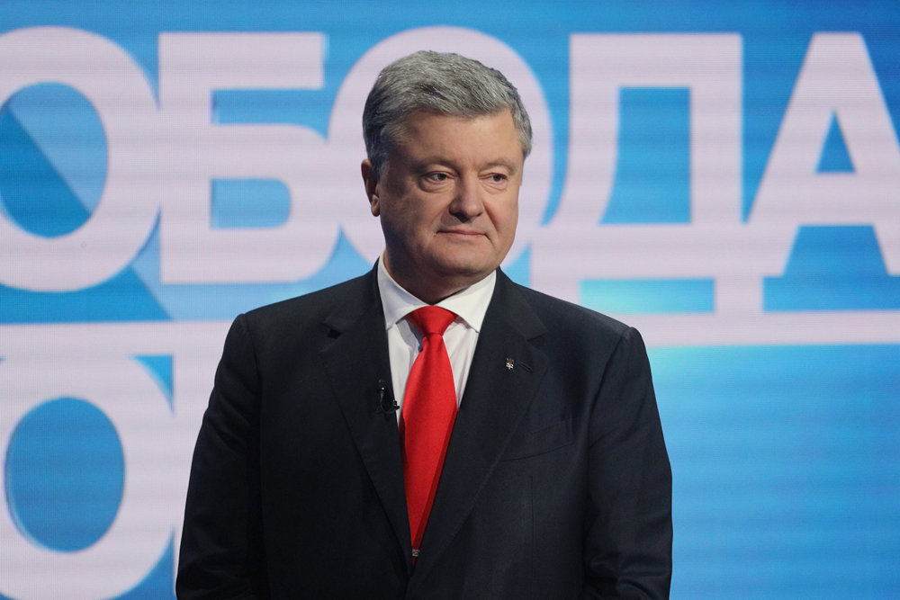 Почему Порошенко засекретил соглашение с Варфоломеем