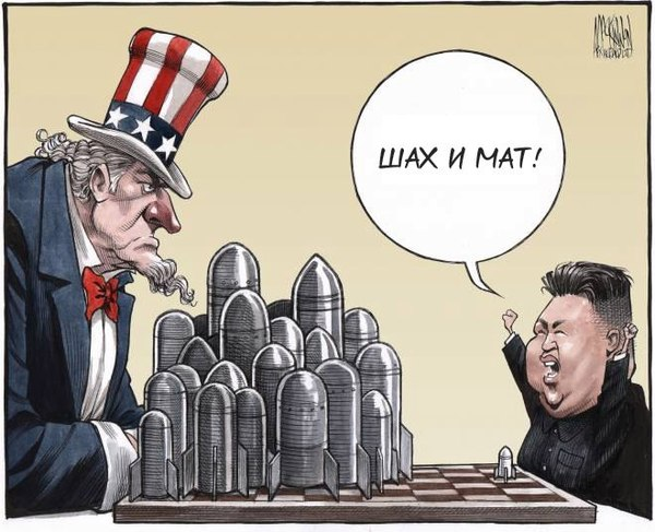 "Северная Корея:   ""СУМАСШЕДШ…"