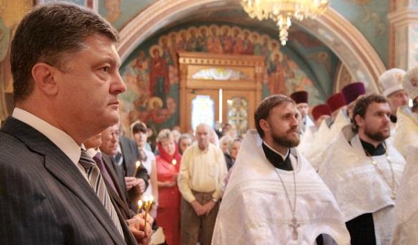 Порошенко отказался ехать в …