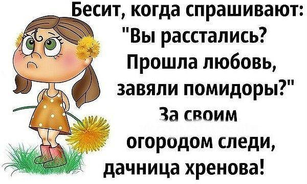 4809770_UuDevka70_1_ (600x359, 66Kb)