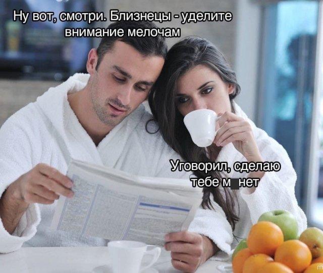 """Мемы и приколы про """"это""""  позитив,смешные картинки,юмор"""