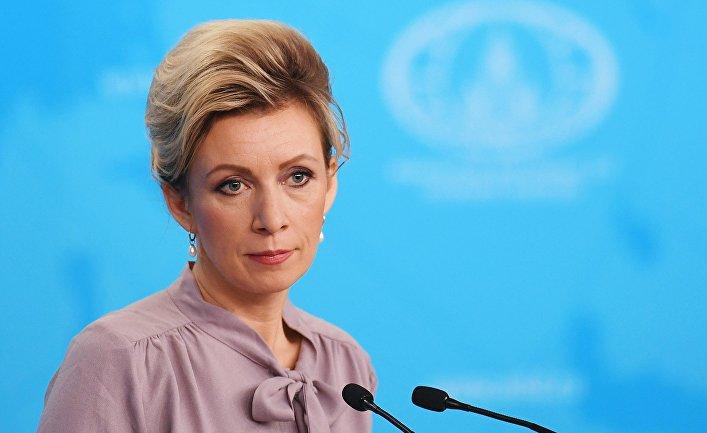 Гуаньча : множество стран следуют «антироссийской» моде. В ответ пресс-секретарь МИД России опубликовала язвительный афоризм