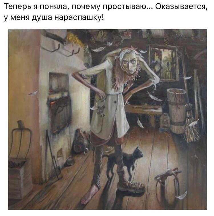 — Ой, Яшенька, как вы себя имеете? Говорят, вы удачно женились?..