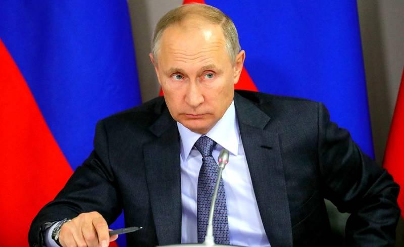 Путин поставил вопрос ребром
