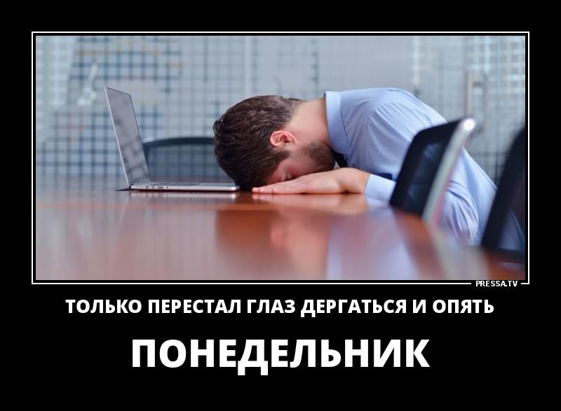 В славном месяце апреле...))