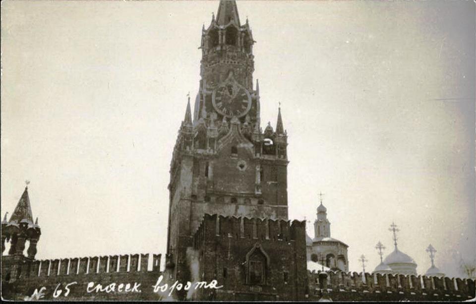 Москва после революции 1917 года
