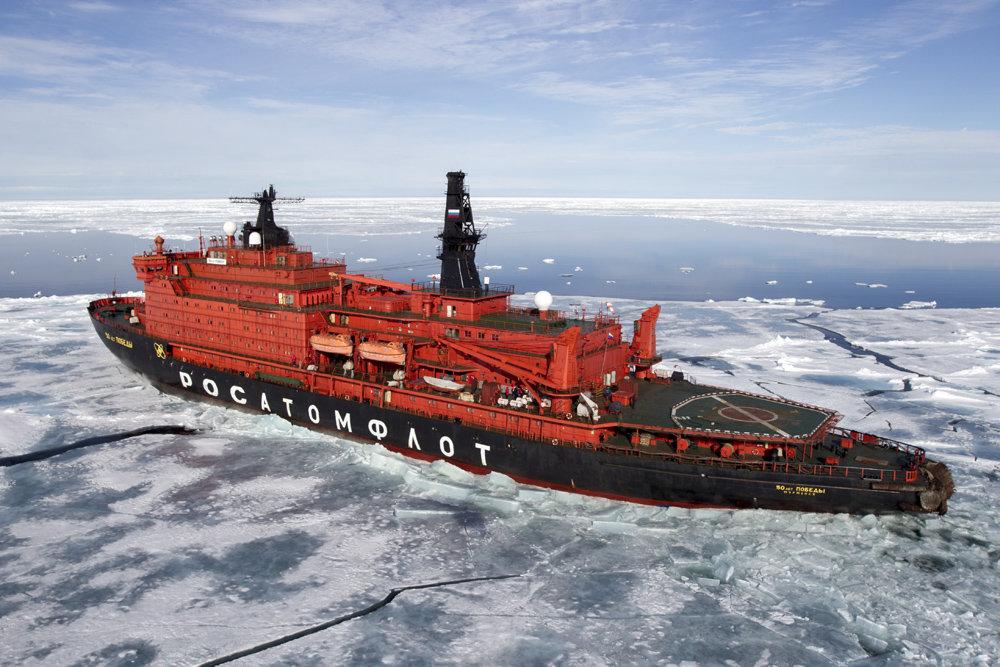 NBC: США проиграли России гонку за Арктику из-за нехватки ледоколов