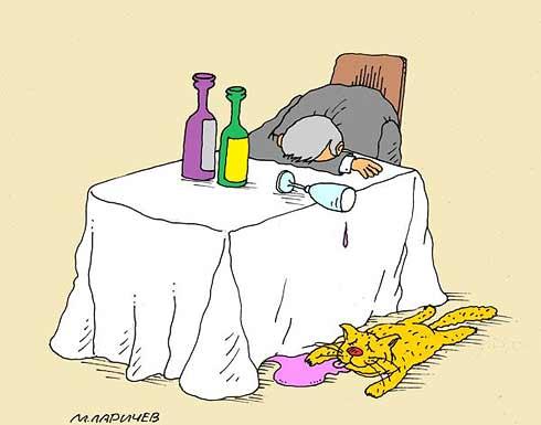 Карикатуры про алкоголь и пьяниц!